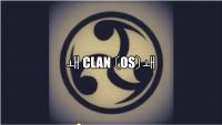 ㅙ Clan 〔OS〕ㅙ