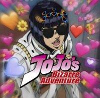 Jojo's Bizarre Server (BETA)