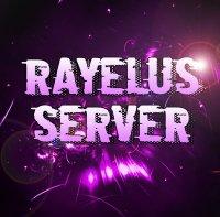『Rayelus Server 』